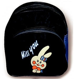 Kiddies Backpack with Pockets